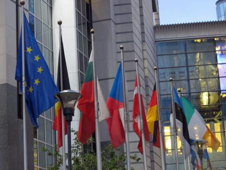 Datenschutzgrundverordnung, EU-Datenschutz-Grundverordnung, EU, öffentliche Konsultation