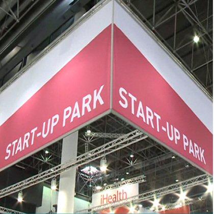 Medica, Messeprogramm, Messebeteiligung, Startups, Mitarbeiter aus dem Ausland, Start-Up, Start-up-Report