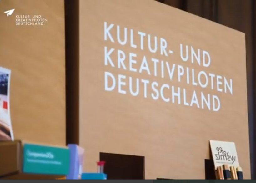 """Wettbewerb """"Kultur- und Kreativpiloten Deutschland"""""""
